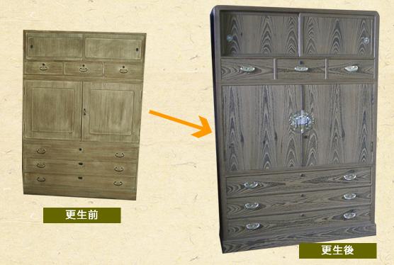 桐たんす(箪笥)の更生修理例